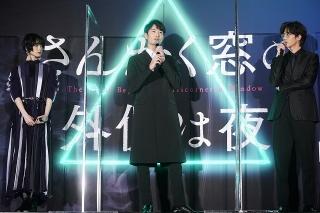岡田将生&志尊淳は相思相愛のバディ!「熱量がある俳優さん」「人として大好き」