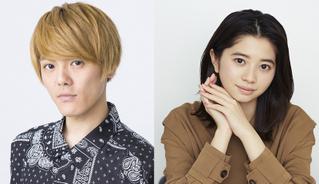室龍太、ネタバレ禁止の役で「おとなの事情」出演 セレブ夫婦の娘役で桜田ひよりも