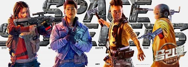 Netflix、コロナ禍の韓国で存在感を増す SF映画「勝利号」が劇場上映を断念して配信を決断