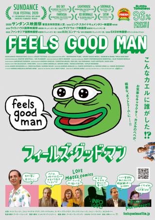 米国で社会現象になったカエルのキャラクターの数奇な運命を描く「フィールズ・グッド・マン」予告編