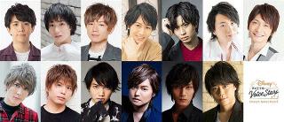 「Disney 声の王子様」最新作が21年2月発売 伊東健人、木村良平ら総勢13人がディズニーの名曲をカバー