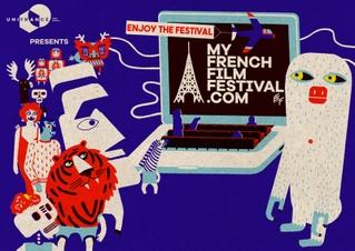 オンラインのフランス映画祭「マイ・フレンチ・フィルム・フェスティバル」1月15日から開催 短編は無料