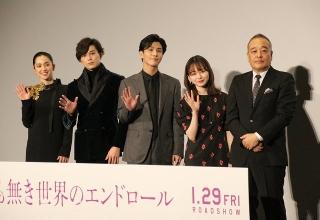 岩田剛典、初共演の新田真剣佑は「兄弟みたい」 新年の抱負も発表