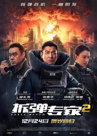 中国映画市場、2021年元旦休暇興収が歴代記録更新! 海賊版流出の「ソウルフル・ワールド」が大健闘