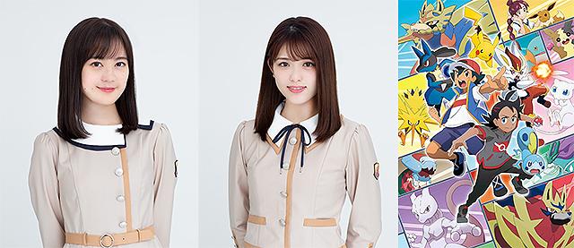 乃木坂46・生田絵梨花&松村沙友理「からあげ姉妹」が「ポケモン」オープニング主題歌担当