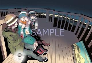 「ゆるキャン△ SEASON2」BD&DVDに大塚明夫「あきキャン△」ディレクターズカット版と豊崎愛生「愛生キャン△」収録