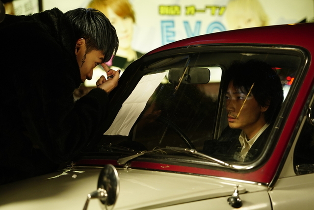 綾野剛主演 実写版「ホムンクルス」場面写真20点一挙公開 映画版は原作にないオリジナル展開も - 画像1