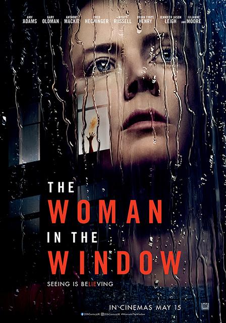 エイミー・アダムス主演スリラー「The Woman in the Window」、度重なる公開延期を経てNetflixで配信へ