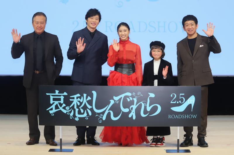 田中圭、夫婦役で共演の土屋太鳳は「ギャップがすごい」