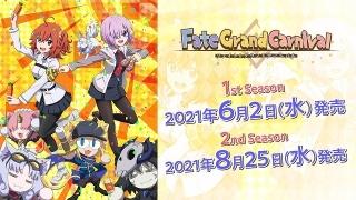 「FGO」キャラが激突するギャグOVA「Fate/Grand Carnival」発売決定 「カニファン」スタッフが再集結