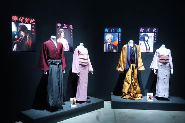 「るろうに剣心」25周年を記念した初の大規模作品展、その全貌に迫る - 画像11