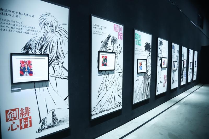 「るろうに剣心」25周年を記念した初の大規模作品展、その全貌に迫る
