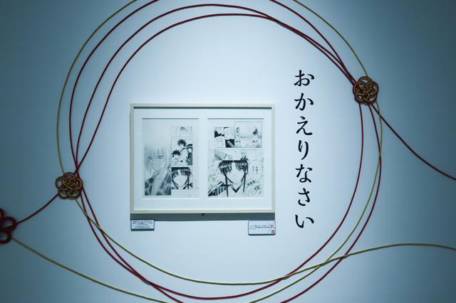 「るろうに剣心」25周年を記念した初の大規模作品展、その全貌に迫る - 画像6