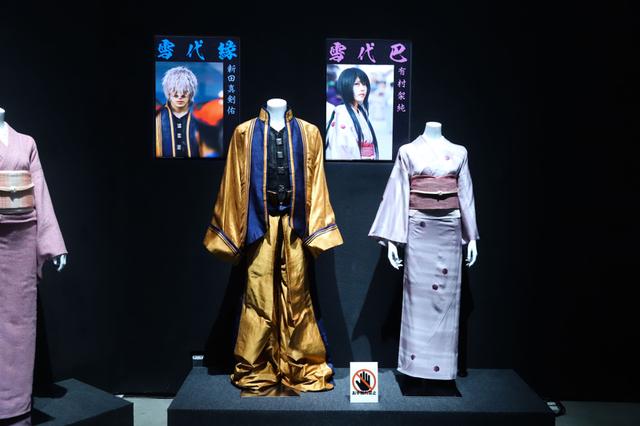 「るろうに剣心」25周年を記念した初の大規模作品展、その全貌に迫る - 画像13