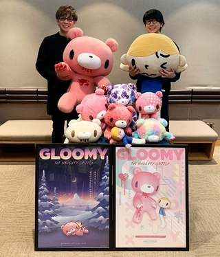 「いたずらぐまのグル~ミ~」山寺宏一&花江夏樹の出演で4月にアニメ化