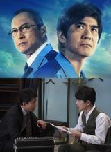 第44回日本アカデミー賞は大激戦 「Fukushima50」「罪の声」が最多12受賞