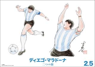 「キャプテン翼」高橋陽一氏、マラドーナさんを描き下ろし「作品全体に大きな影響を与えてくれた」
