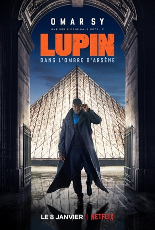 【パリ発コラム】舞台は現代、ルパンは黒人 大胆にリブートしたオマール・シー主演Netflix「Lupin ルパン」が好評