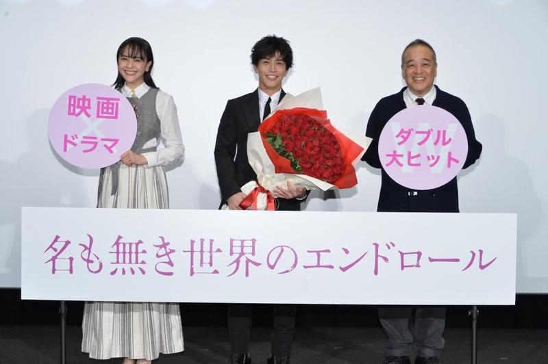 岩田剛典、108本のバラを贈られ感激「勇気をもらった」