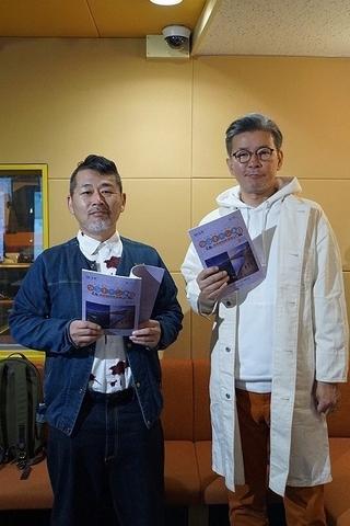 「水曜どうでしょう」藤村&嬉野ディレクター、「ゆるキャン△SEASON2」にサプライズ出演