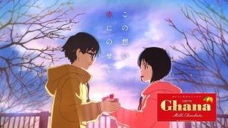 Eve×sui from ヨルシカの新曲が流れるロッテのアニメCM公開 10GAUGEの依田伸隆が監督