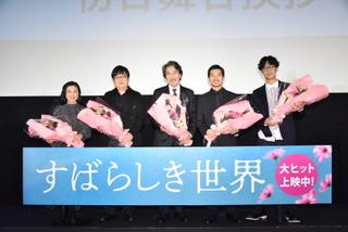 """役所広司からのメッセージに西川美和監督、感無量 仲野太賀は熱い""""役所愛""""を説く"""