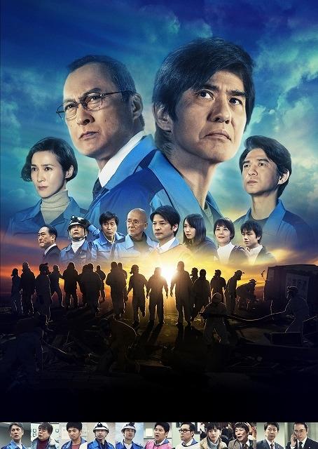 金曜ロードSHOW!で「Fukushima 50」! 本編ノーカットで地上波初放送が決定