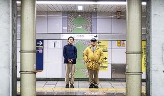 被害者とオウム真理教広報部長が旅をしながら対話 「AGANAI 地下鉄サリン事件と私」予告編