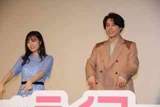 松村北斗、森七菜に感謝「チームをひっぱってくれてありがとう!」
