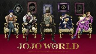 「ジョジョ」の世界を体験できる「JOJO WORLD」期間限定オープン オンライン限定ゲームも