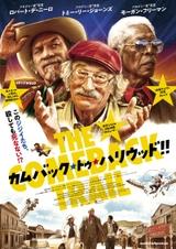 デ・ニーロ×トミー・リー・ジョーンズ×モーガン・フリーマン共演、70年代ハリウッド舞台のコメディ6月公開