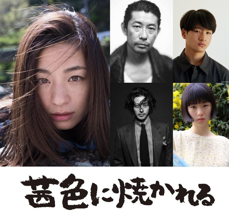 尾野真千子、4年ぶり主演映画で「力の限り戦った」 石井裕也監督作「茜色に焼かれる」でタッグ