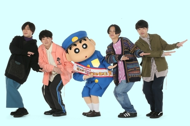 「映画クレヨンしんちゃん 謎メキ!花の天カス学園」主題歌をマカロニえんぴつが担当 最新予告も公開
