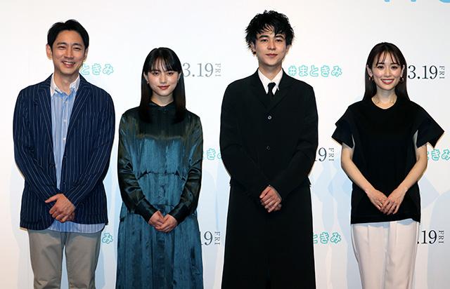 成田凌、初共演の清原果耶との掛け合いに手応え「俺たちピッタリじゃん」