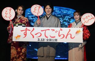 尾上松也、初主演映画「すくってごらん」で初挑戦の英詞ラップ褒められニンマリ
