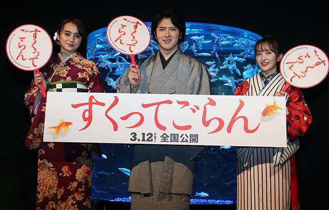 日本橋・アートアクアリウム美術館でのイベントに出席