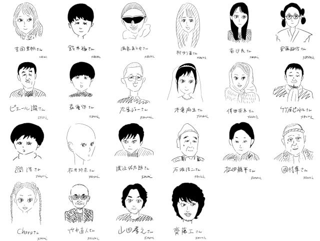 吉岡里帆、鈴木福、松井玲奈、石坂浩二、松田龍平、國村隼の似顔絵も!
