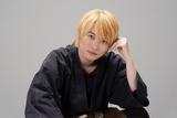 神木隆之介、菅田将暉主演ドラマで人生初の金髪姿!「もともと強い憧れがありました」