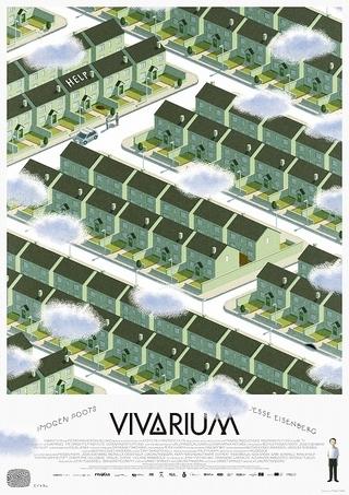ラビリンススリラー「ビバリウム」 大島依提亜&嶽まいこが放つ、不気味で不穏な特別版ビジュアル4種