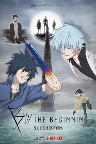 Netflixアニメ「B: The Beginning」セカンドシーズン、3月18日配信開始 予告映像とキーアート公開