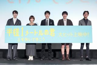 JO1・豆原一成、今後も役者業に意欲 共演・岡村隆史の優しさに感謝「和ませてくれた」
