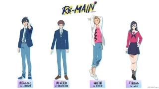 水球に挑む高校生男子を描く「RE-MAIN」21年放送決定 上村祐翔、木村昴ら出演