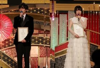 【第44回日本アカデミー賞】永瀬廉、森七菜ら若手6人が新人賞に笑顔、さらなる飛躍を誓う