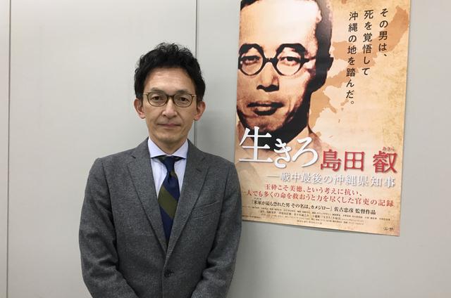 沖縄 県 ニュース