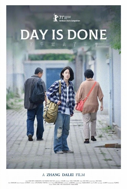 「Day Is Done」