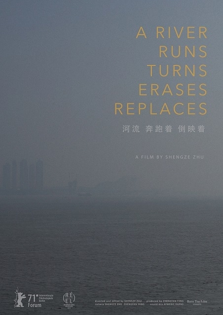 「A River Runs, Turns, Erases, Replaces」