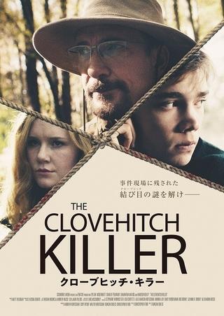 父親は、連続殺人鬼なのか…少年の心に芽生えた疑念 「荒野にて」チャーリー・プラマー主演スリラー、6月11日公開