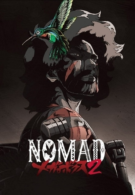 「NOMAD メガロボクス2」4月4日放送開始 宮内敦士ら演じる新キャラやPV、キービジュアル公開