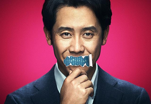 【「騙し絵の牙」評論】「あてがき」された原作を映画用に「あてがき」し直した吉田大八監督の胆力