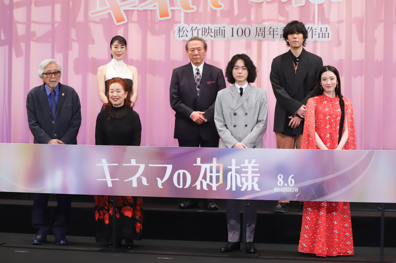 山田洋次監督、志村けんさん死去など紆余曲折を経た「キネマの神様」完成に感無量